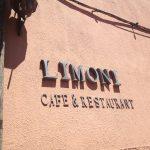 LIMONIマラケシュ旧市街(MEDINA)おすすめレストラン