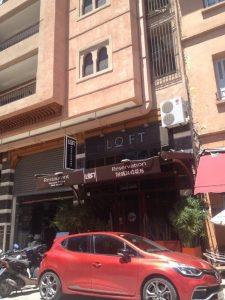 marrakech restaurant loft 外観
