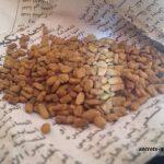 モロッコで見つけた女性の味方オイル、フェネグリーク(fenugreek)