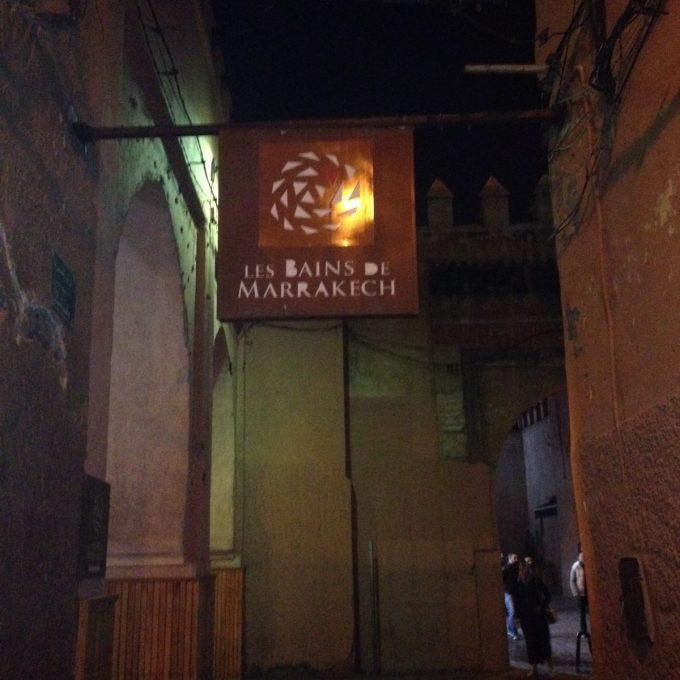 幻想的にさえ見えますハマムLes Bain de Marrakech