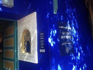 berber museum in Majorelle garden