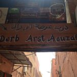 モロッコ流フェイスケアの方法&Heritage Spa体験記(マラケシュハマム)