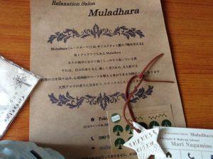 Relaxation Salon Muladhara
