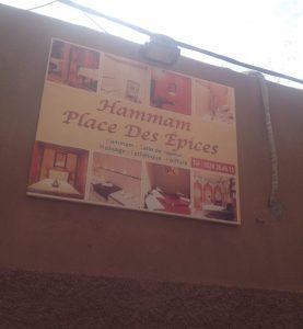 モロッカンハマム代表、とでも言いたいPlace des Epicesハマム(マラケシュ)