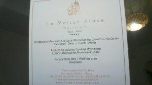 メゾンアラブの名刺