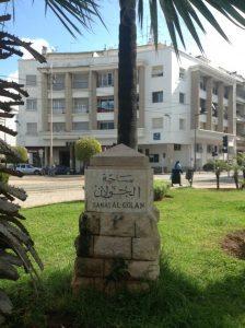 パレスチナ問題で有名なゴラン高原関連の石碑( in Rabat)