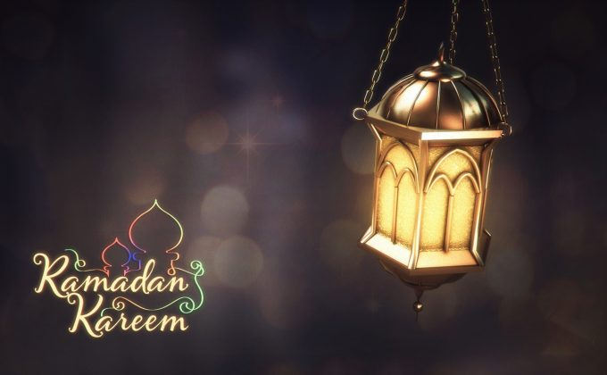 nectarome_ramadan_kareem