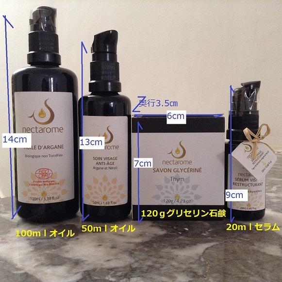 nectarome-glycerin-soap-size