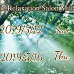 2019.5月Muladhara 期間限定東京サロンのご案内