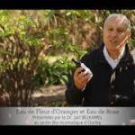 nectaromeオーナー解説動画(ローズとオレンジのフローラルウォーターについて)